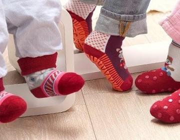 Szilikon talpú, bőr talpú zokni (45)