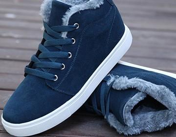 Bélelt zárt cipő (184)